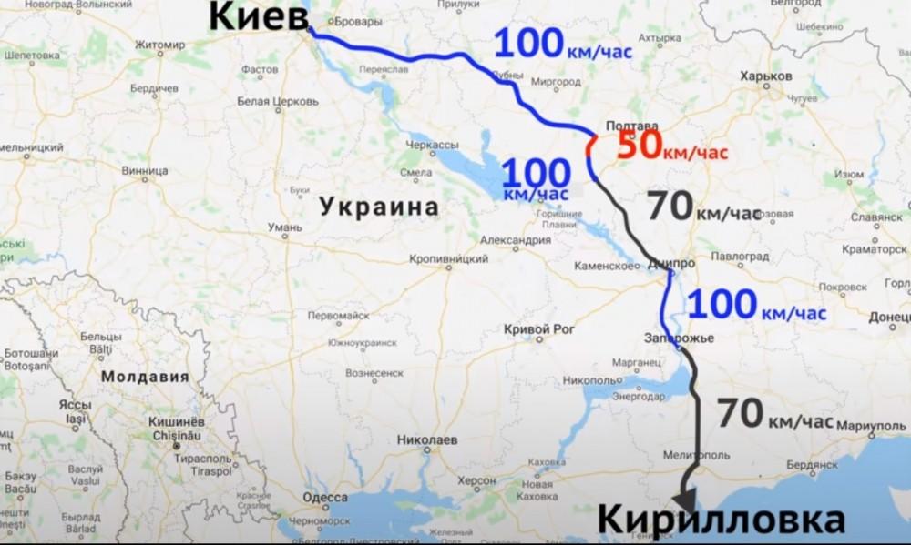Дорога до Кирилловки с Киева